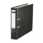 Leitz Marble Box File A4,Narrow
